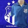 Camisa retrô URT   Patos de minas década de 80.