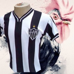 Camisa retrô Atlético Mineiro - Toninho Cerezo
