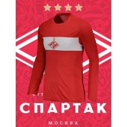 Camisa retrô CSKA Moscow logo.