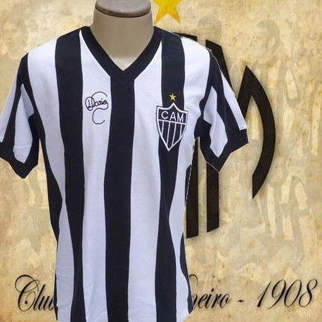 Camisa retrô Atlético- Dada